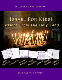 Israel for Kids! Activity Book: Lessons from the Holy Land
